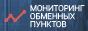 [ru_RU:]cryptobrokers.ru[:ru_RU]
